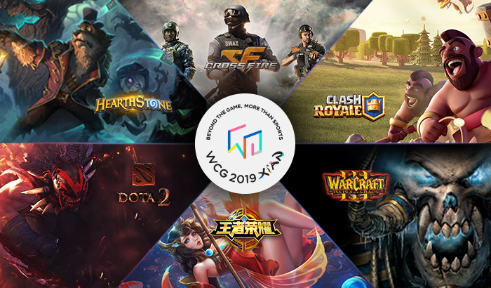 Global eSports competition WCG 2019 Xian Tournament Schedule